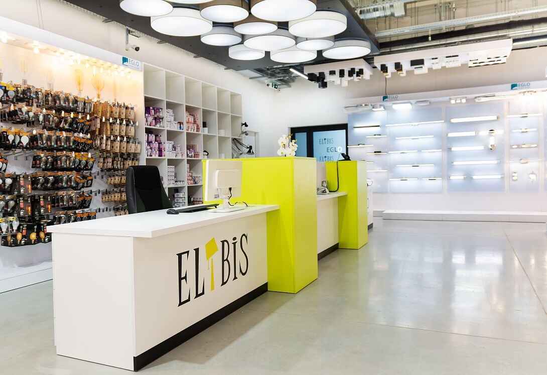 ElBIS-Nowodvorski-Lighting-1.jpg
